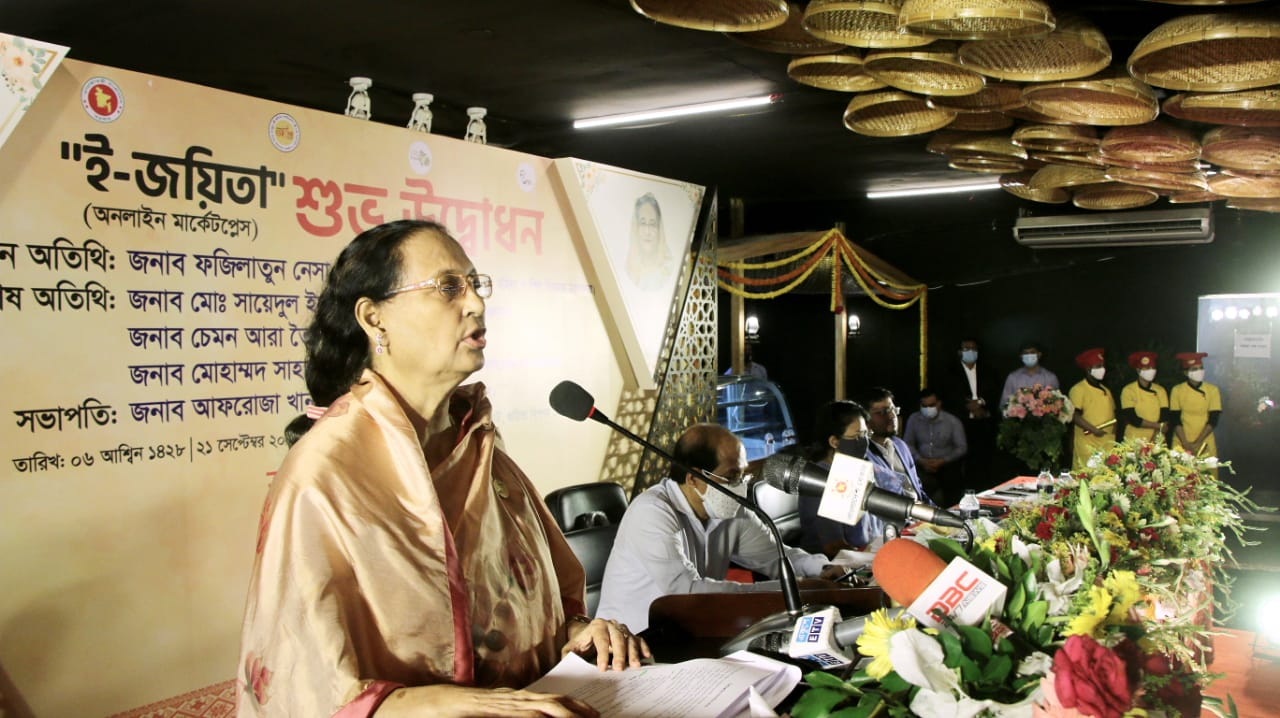 ই-জয়িতা মার্কেটপ্লেস নারী উদ্যোক্তা তৈরি ও বিকাশে গুরুত্বপূর্ণ ভূমিকা রাখবে : ফজিলাতুন নেসা ইন্দিরা