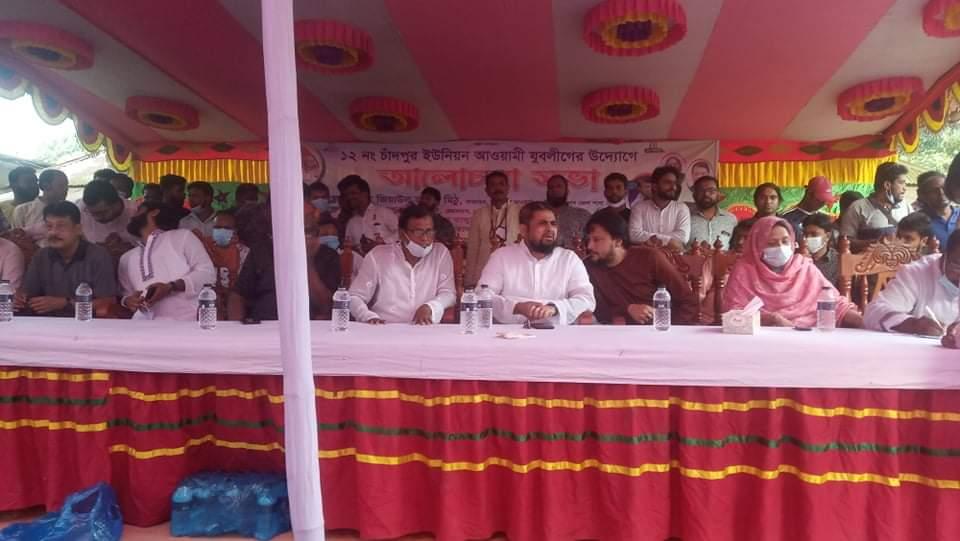 ফরিদপুরের ৪টি আসনেই আ'লীগকে বিজয়ী করতে ভোটযুদ্ধে নামার আহ্বান যুবলীগের